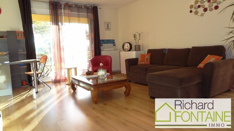 Vente appartement Cesson sevigne 310 500€ - Photo 5