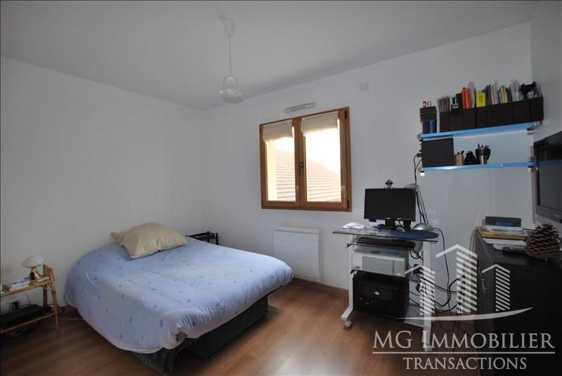 Vente appartement Montfermeil 192000€ - Photo 7