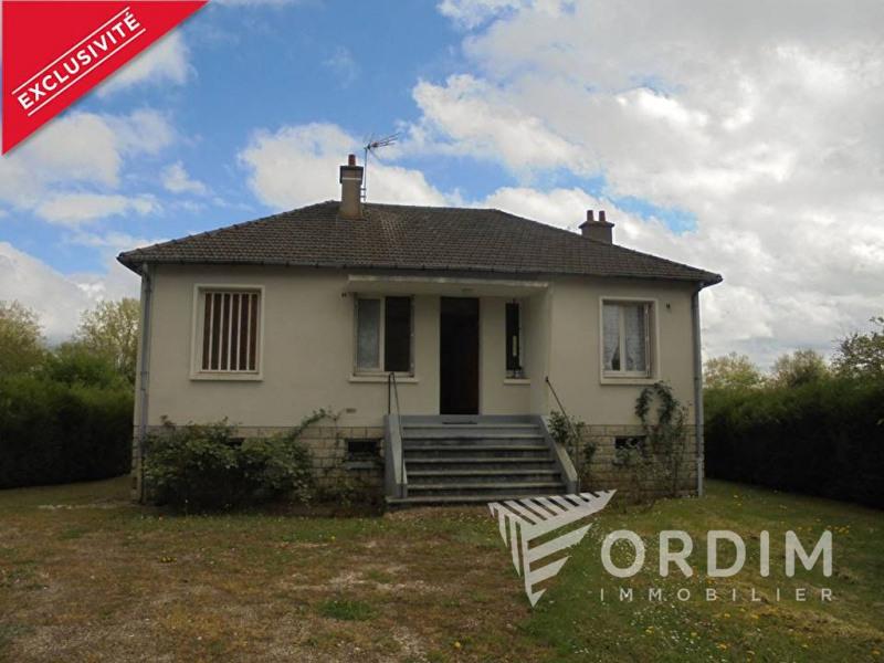 Vente maison / villa Bonny sur loire  - Photo 1