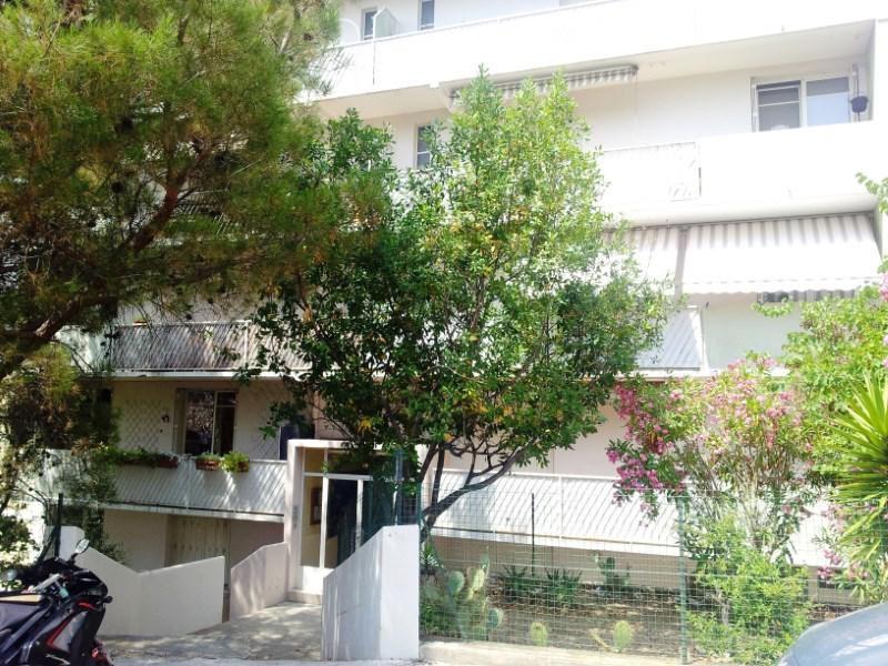 Location appartement Toulon 770€ CC - Photo 8