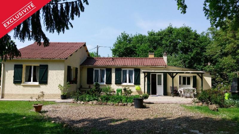 Vente maison / villa Annay 72000€ - Photo 1