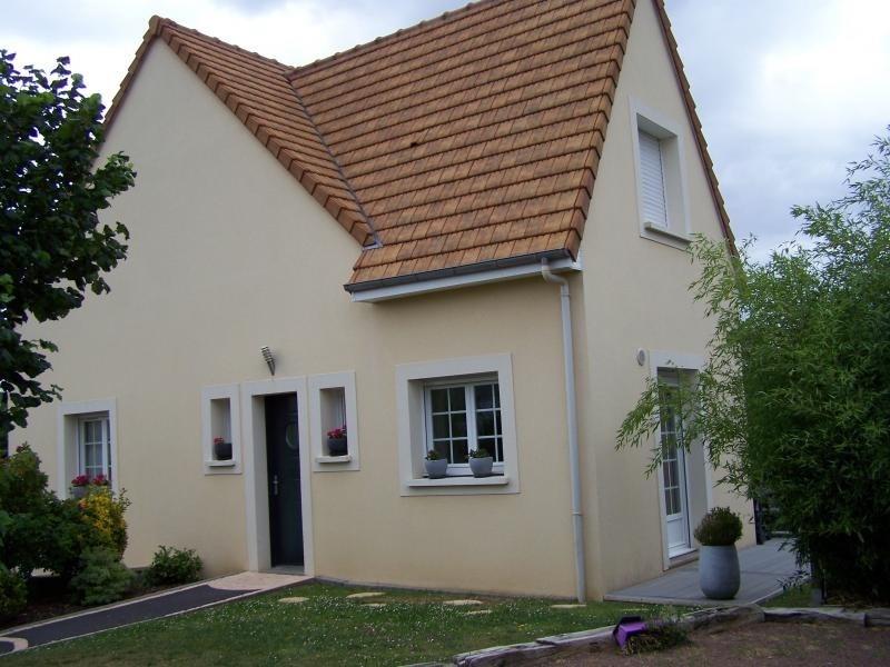 Vendita casa Maltot 347000€ - Fotografia 1