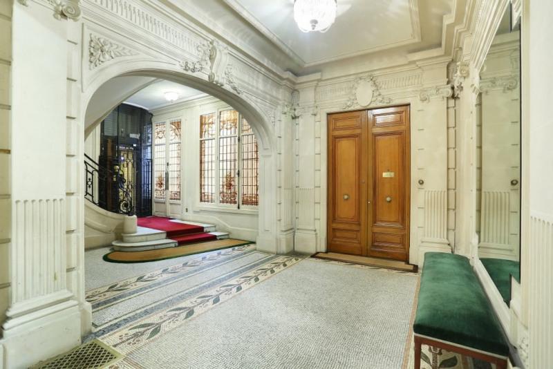 Престижная продажа квартирa Paris 16ème 3980000€ - Фото 15