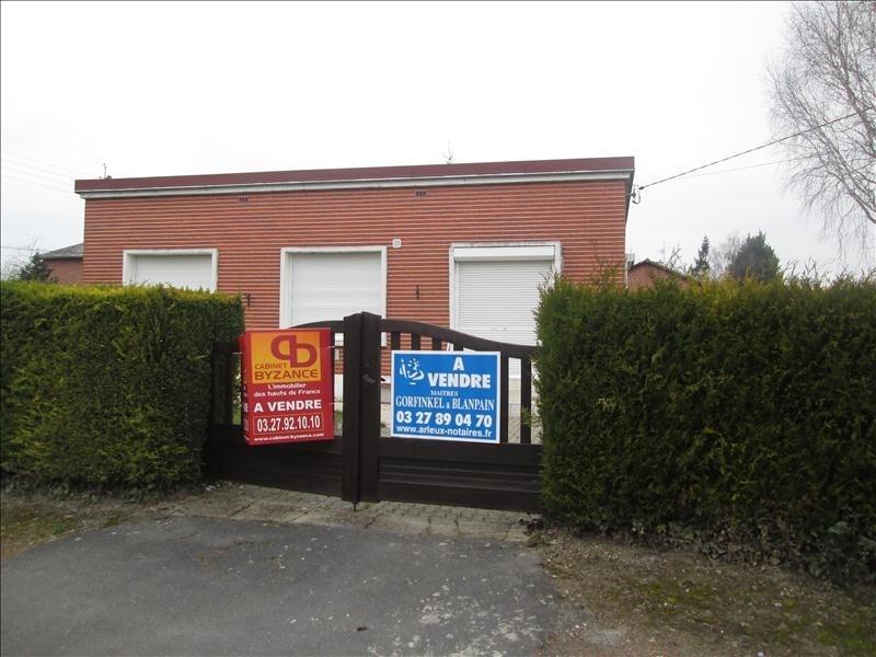 Vente maison / villa Aubigny au bac 125000€ - Photo 1