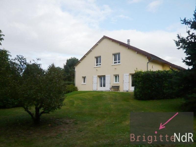 Vente maison / villa Limoges 395000€ - Photo 8