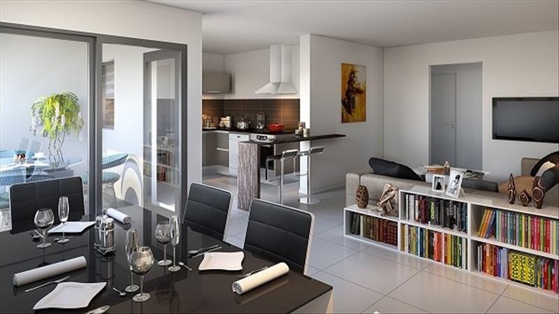 Produit d'investissement appartement Les avirons 310448€ - Photo 3
