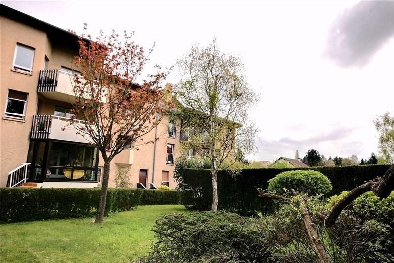 Vente appartement Plappeville 245000€ - Photo 1