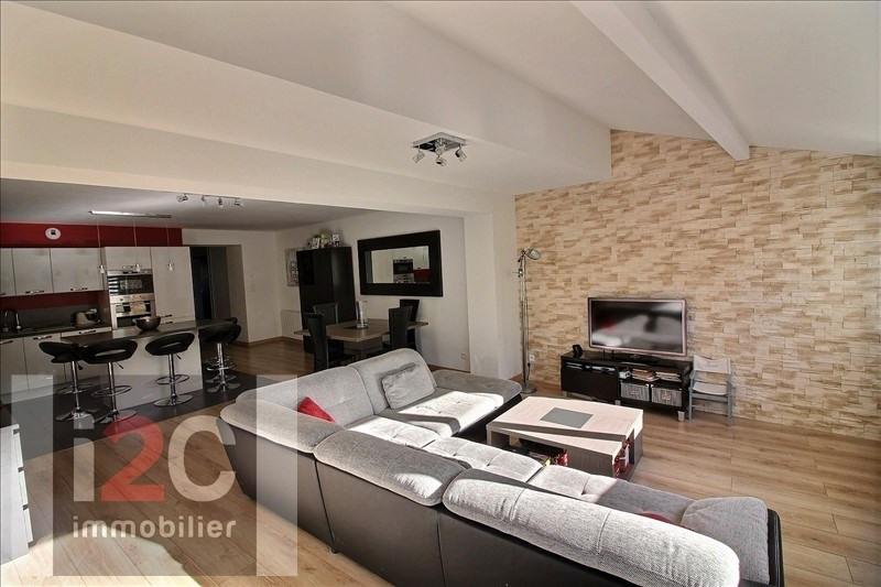 Vendita appartamento Divonne les bains 360000€ - Fotografia 2