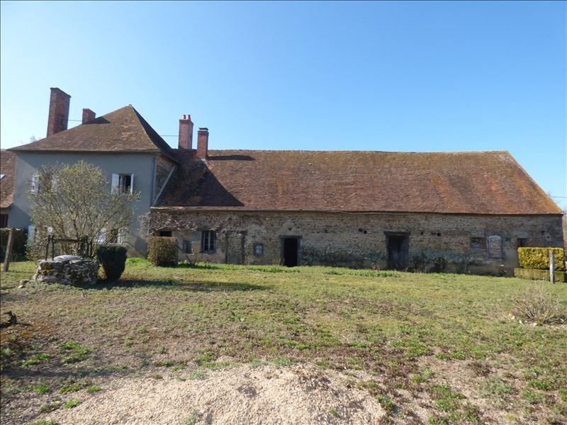 Vente maison / villa Montmarault 78000€ - Photo 1