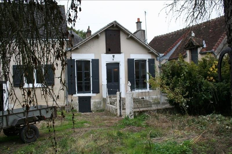 Vente maison / villa Naveil 96000€ - Photo 1