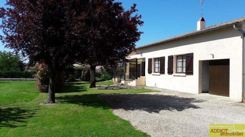 Vente maison / villa Secteur montastruc la c 234500€ - Photo 1