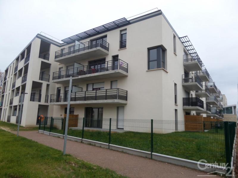 Locação apartamento Caen 715€ CC - Fotografia 9
