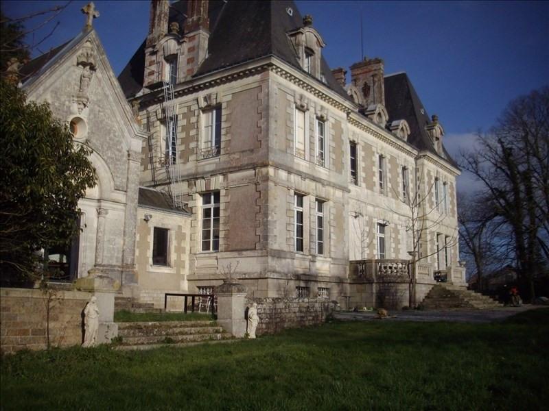 Vente de prestige château La paquelais 880000€ - Photo 1