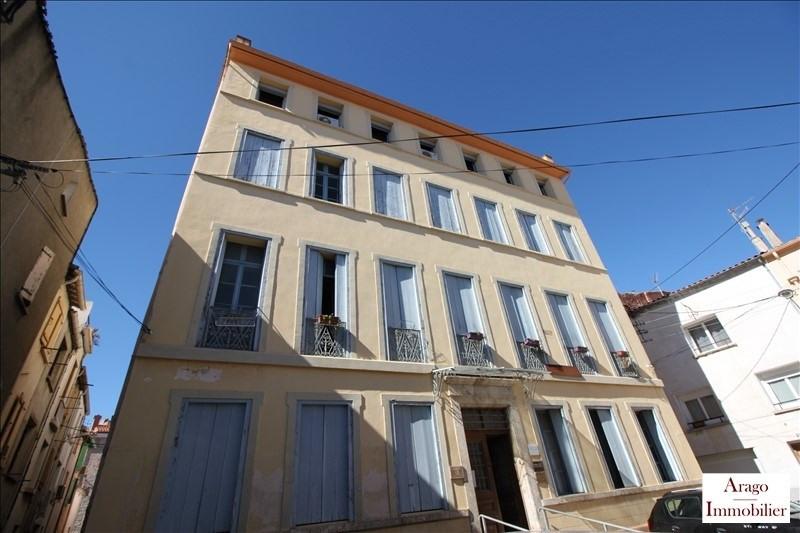 Location bureau Rivesaltes 450€ HT/HC - Photo 4