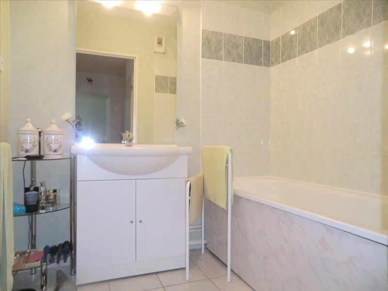 Vente appartement Fougeres 64 900€ - Photo 5
