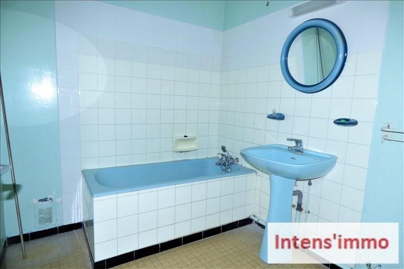 Vente appartement Bourg de peage 60000€ - Photo 4