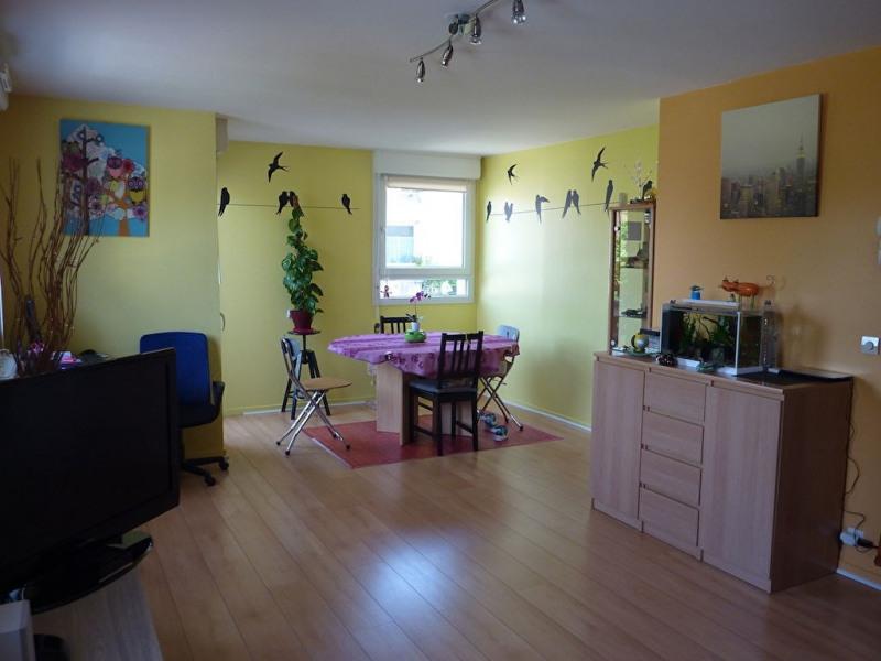 Vente appartement Longjumeau 215000€ - Photo 2