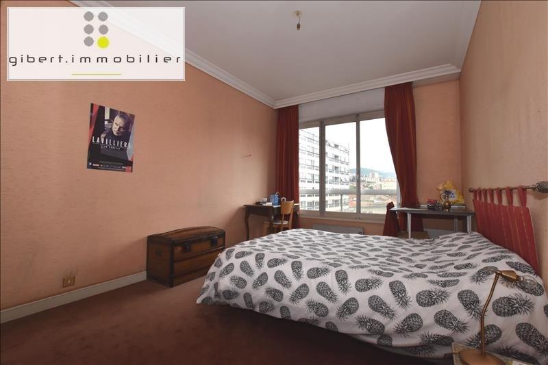 Vente appartement Le puy en velay 149500€ - Photo 3