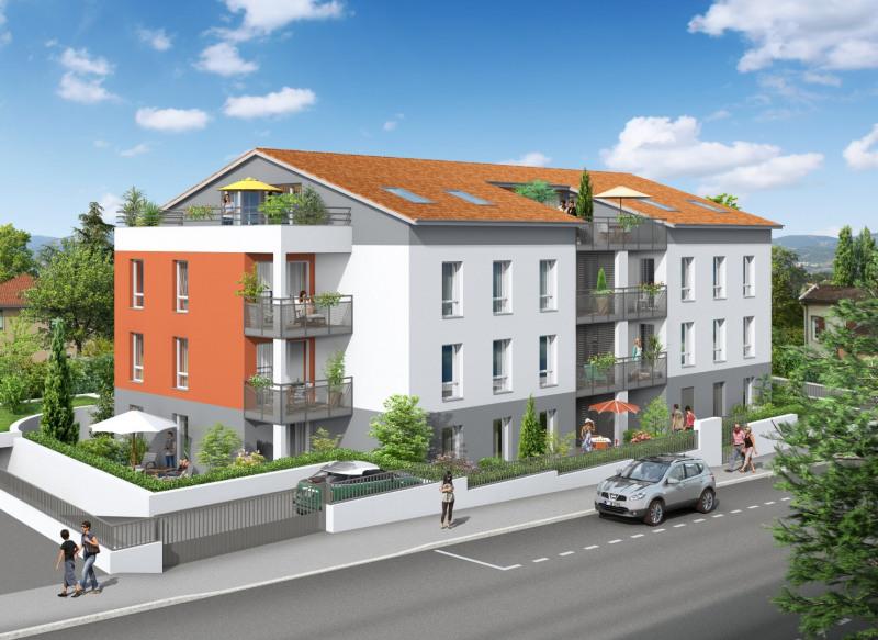 Appartement de standing T2 Craponne centre