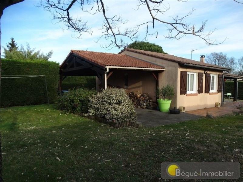Vente maison / villa Leguevin 238500€ - Photo 5
