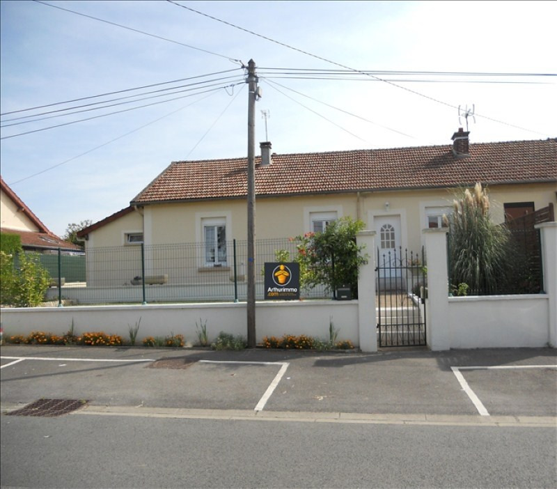 Vente maison / villa Folembray 137400€ - Photo 1