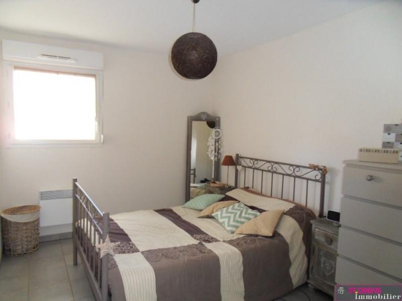 Vente appartement Escalquens 193000€ - Photo 4