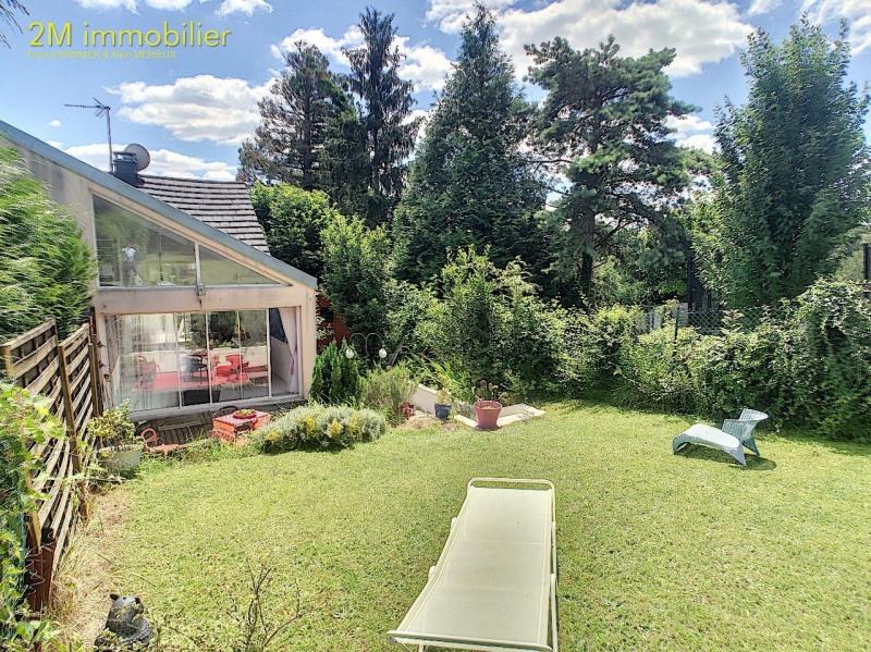 Vente maison / villa Le mee sur seine 320000€ - Photo 7