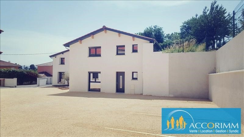 Sale loft/workshop/open plan Ternay 214 000€ - Picture 2