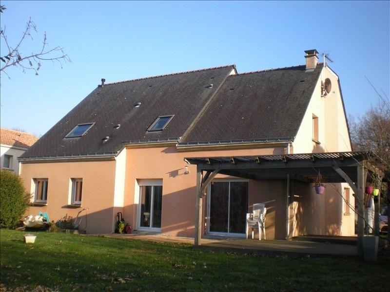 Vente maison / villa Coueron 412380€ - Photo 1