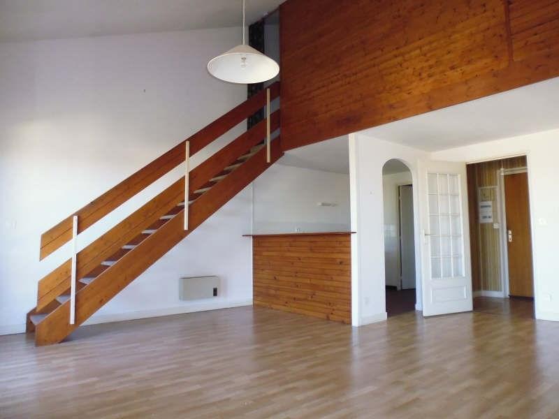 Venta  apartamento Poitiers 81500€ - Fotografía 1