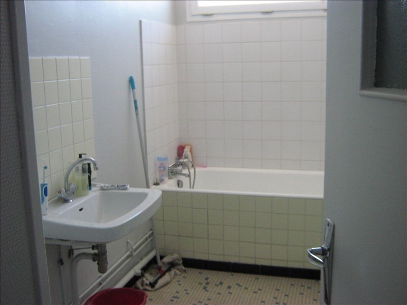 Vente appartement Nevers 24 000€ - Photo 4