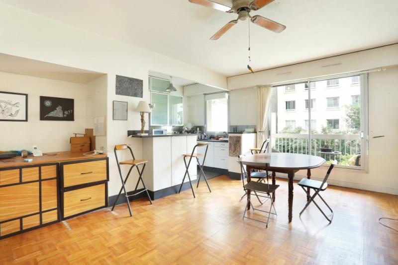 Престижная продажа квартирa Neuilly-sur-seine 1175000€ - Фото 2