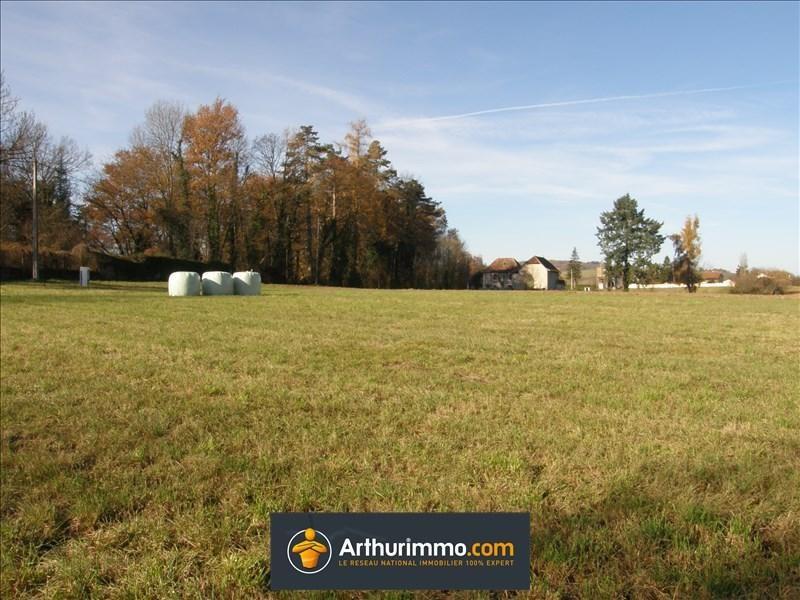 Vente terrain Morestel 72000€ - Photo 6