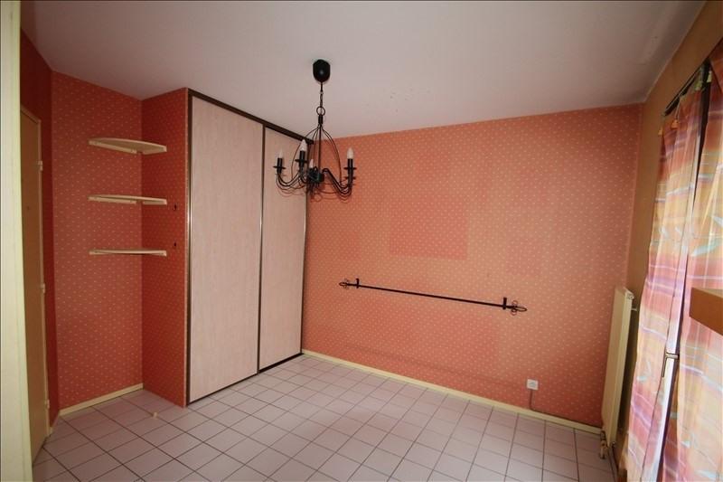 Продажa квартирa La motte servolex 125000€ - Фото 2