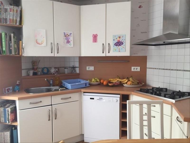 Vente maison / villa Saint herblain 270920€ - Photo 3