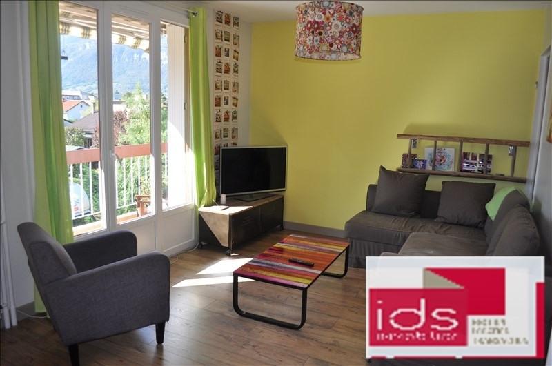 Vente appartement Pontcharra 165000€ - Photo 1