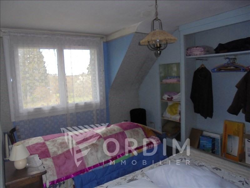 Vente maison / villa Beaulieu sur loire 110000€ - Photo 9