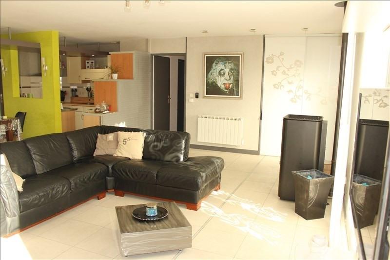 Vente maison / villa St vivien 331380€ - Photo 4