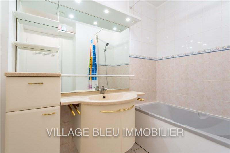Sale apartment Asnieres sur seine 430000€ - Picture 6