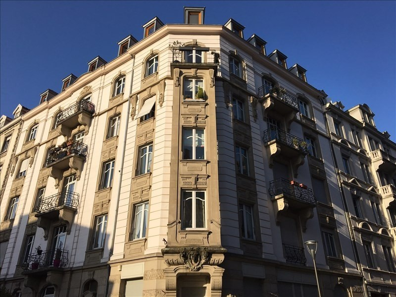 Location local commercial Strasbourg 1 250€ +CH/ HT - Photo 3
