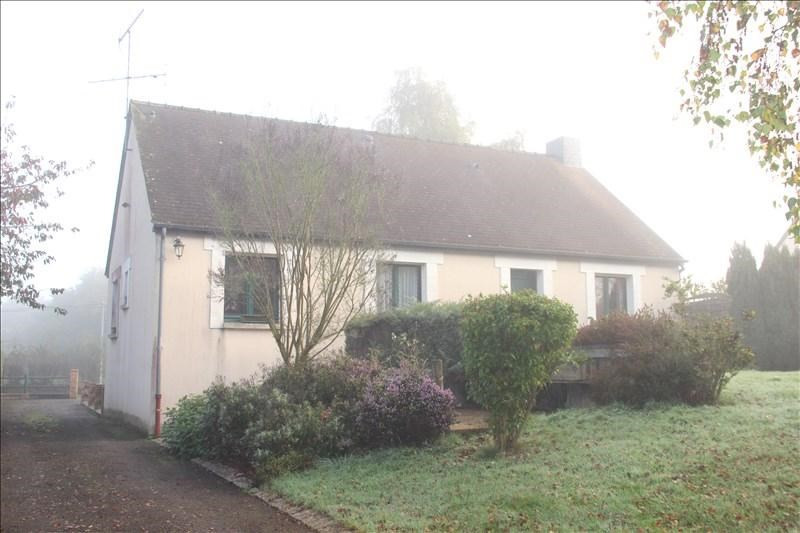 Vente maison / villa Chateaubriant 159900€ - Photo 1