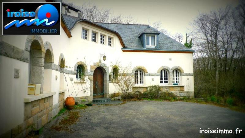 Vente maison / villa Bohars 340000€ - Photo 1