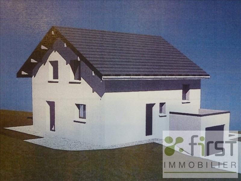 Vente maison / villa Sales 294000€ - Photo 2