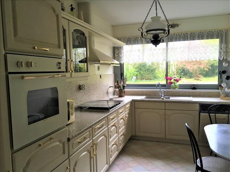 Vente appartement Soissons 188000€ - Photo 1