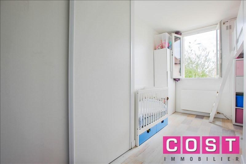 Venta  apartamento Asnieres sur seine 255000€ - Fotografía 3