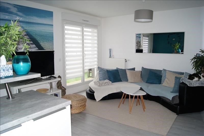Vente appartement Athis mons 250000€ - Photo 1