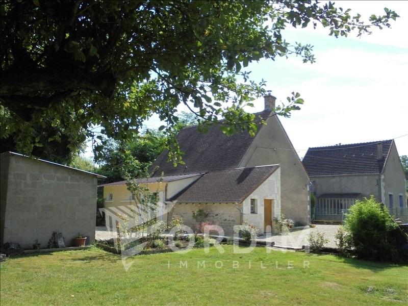 Vente maison / villa Neuvy sur loire 96000€ - Photo 9
