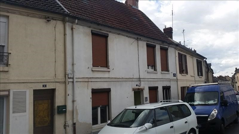 Vente maison / villa Fere en tardenois 76 000€ - Photo 1
