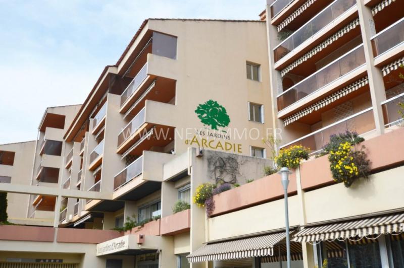 Venta  apartamento Grasse 70000€ - Fotografía 1