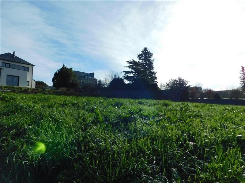 Vente terrain Fougeres 77400€ - Photo 3